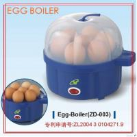 Maison Eierkocher Kocher E-I Dampfgarer oeufs (mous/moyens/durs) de Kocher de cuisinier de la chaudière ZD-003 d