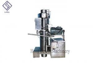 China Sesame Olive Hot Press Hydraulic Oil Press Machine Customize Voltage on sale