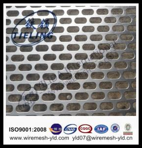 China low price perforated sheet metal on sale
