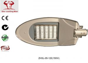 China 150W  SMD High Power LED Street Light with MeanWell Driver IP65 Waterproof on sale