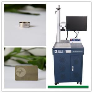 China 12W End - Pumped Laser Marking Machine On Plastic Frisbee With High Speed on sale