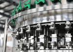 9000の缶/時間(300ml)ペットは炭酸飲み物のためのアルミ缶の充填機できます