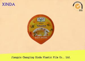 China Yoghurt Plastic Cups Aluminium Foil Lids with PP Easy Sealing Film on sale