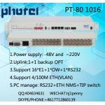8E1  16E1 100M Managed PDH Multiplexer Converter