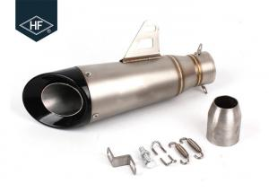 Mufflers For Sale >> Silencer Kit Honda Motorcycle Muffler 36mm 51mm Motorbike