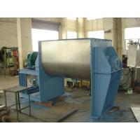 Anti - Rust Chemical Powder Mixing MachineWith 50 - 6000L Effective Volume
