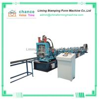 China 14000kg W300mm Cz Purlin Roll Forming Machine Interchangeable on sale
