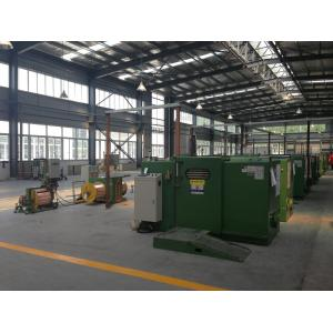 China FUCHUAN high speed apple Green Copper Wire Bunching Machine , Cable Machinery on sale