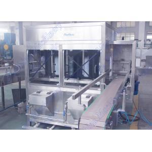 China Bottle Washing Machine / External Washing Machine For Outside Cleaning Working on sale