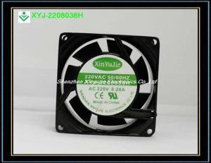 China XJ8038 110V cooling fan AC on sale