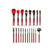 China Luxury Handmade Crafted High End Makeup Brushes Natural Hair on sale