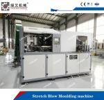 White Stretch Blow Moulding Machine High Durability Environmentally Friendly Design
