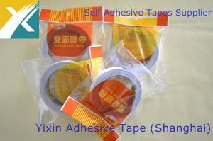 China double sided fabric tape double sided cloth tape carpet tape permanent double sided tape double coated tape adhesive on sale