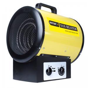 China 220V 50Hz Industrial Electric Fan Heaters , Small Industrial Fan Heaters on sale