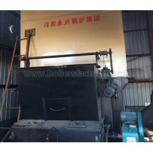 China YLW Horizontal Automatically Solid Fuel Boiler on sale