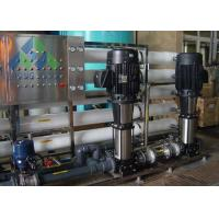 China High Output Marine Reverse Osmosis Water Maker Desalination Machine For Boat on sale