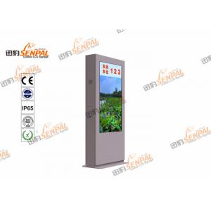 China High Clear Digital Sinage Kiosk Totem , Wireless Touch Screen LCD Monitor on sale