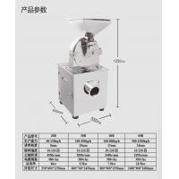 Granule/coffee mill grinding machine