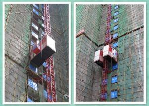 China 34m/Min Passenger Material Construction Elevator Builders Hoists VFC Control on sale