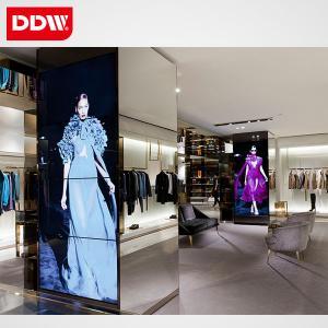 China Seamless 4x10 lcd video wall LED backlight 1920x1080 HDMI/DVI/VGA/AV/YPBPR DDW-LW550HN05 on sale