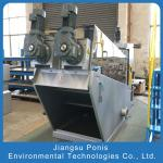 JSPONIS sludge screw press with high quality