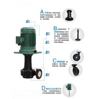 China Vertical Type Anti-corrosive FRPP /PVDF Centrifugal  Pump on sale