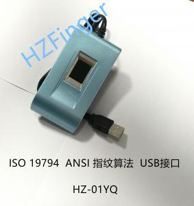 China ZKF-3QY Fingerprint Reader/Radio Frequency Fingerprint Instrument on sale