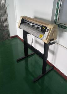 China Suchi Graph 50 Inches Vinyl Cutter With Servo Motor and Camera Detection on sale