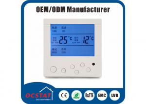 China Room Central Air Conditioning digital thermostat 230v With HVAC System on sale