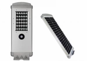 China All in One LED Solar Street Light With Infrared Sensor Working 3 to 5 rainy days on sale