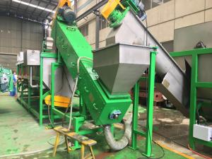 China High Speed Washer Film And Plastic Flakes Recycling Machine on sale
