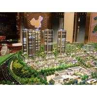 China 3d Architectural Building Scale Model Making, maquette architectural on sale