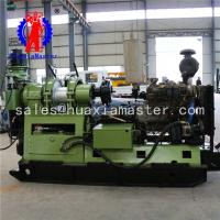 XY-44A core sample drilling rig hydraulic water well drilling rig borehole drilling rig for sale