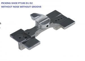 China Picking Shoe Elastic Projectile Loom Parts , P7100 P7150 Sulzer Machine Parts on sale