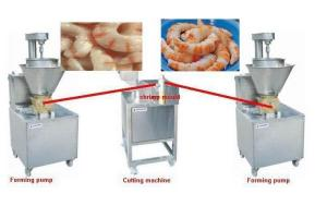 China Frozen prepared food machinery on sale