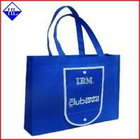 Spunbond Non Woven Fabric Carry Bags , PP Non Woven Shopping Bags Promotional