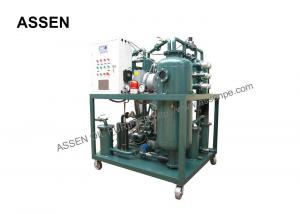 China Supply High Vacuum Services Equipment Turbine Oil Purifier,Oil Filtration System,Gas Turbine Lube Oil Purifier Machine on sale