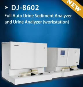 China DJ8602 Automatic Urinalysis Workstation on sale