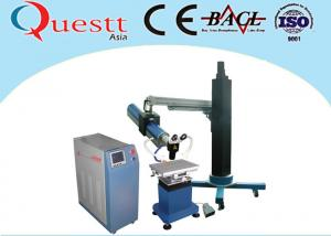 China Crane Arm Jewelry Laser Welding Machine For Mold Gold Silver 400W , PLC Controller on sale