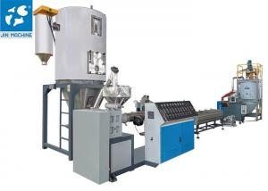 China 380V 250kg/H Recycled Pet Plastic Recycling Granulator Machine on sale