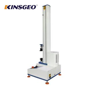 China Single Pole Universal Testing Machines / CAPACITY Solar Panels Pull Tester for PVC on sale