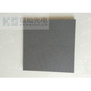 China Customized Size P4.81 Led Module Display For Outdoor High Definition on sale