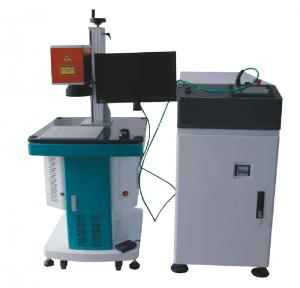 China Portable Ceramic Smart Fiber Laser Marking Machine With Raycus Laser Source on sale