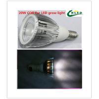 cob Par led plant grow lights E27 20W/30W/40W Wite- full spectrum  4000k-5000K  Indoor plants and fill light