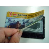 China RFID Electronic ticket, E-ticket, RFID Event ticket, sports game & concert E-ticket, exhibition & scenic travel E-ticket on sale