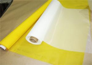 Quality 180 Mesh White High Tension Polyester Bolting Cloth Used For Electronic Printing for sale