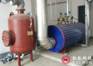 China 1200KW Submerged Arc Furnace Waste Heat Boiler on sale