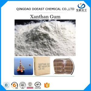 China Cream White Xanthan Gum Oil Drilling Grade Meet API Specifications ISO Certificated on sale