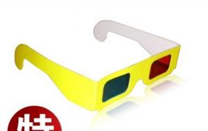 China Universal Home Theater Red Green Paper 3D Glasses Sony / Panasonic Compatible on sale