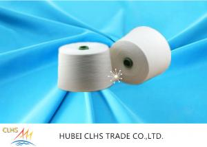 China DTY White Polyester Yarn150 / 48 , Dyed Raw White Polyester Textured Yarn on sale
